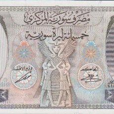 Billetes extranjeros: BILLETES SIRIA-SYRIA - 500 SYRIAN POUNDS 1992 - PICK-105F (SC). Lote 68201817