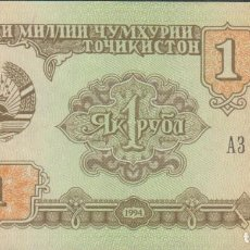 Billetes extranjeros: BILLETES - TAJIKISTAN - 1 RUBLO 1994 - SERIE A3-1260882 - PICK-1 (SC). Lote 188770368