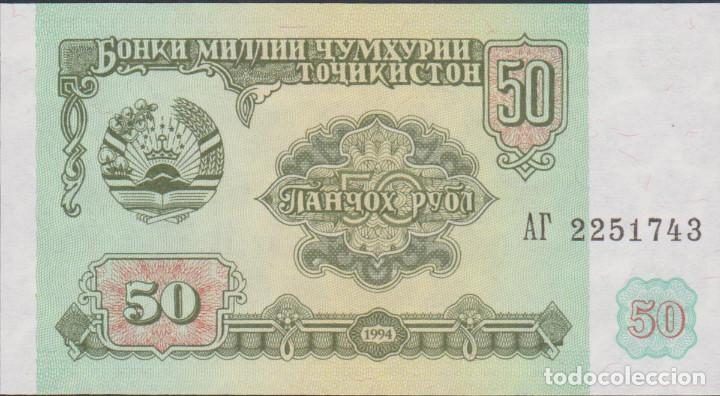 Billetes - tajikistan - 50 rublos 1994 - pick-5 - Sold