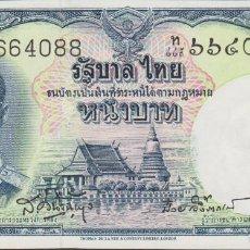 Billetes extranjeros: BILLETES - THAILANDIA - 1 BAHT (1955) - SERIE T/449 664090 - PICK-74D (SC). Lote 295742383