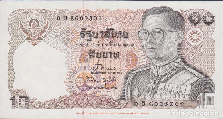 BILLETES - THAILANDIA - 10 BAHT (1995) - SERIE 0B 5811015 - PICK-98 (SC) (Numismática - Notafilia - Billetes Extranjeros)