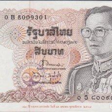 Billetes extranjeros: BILLETES - THAILANDIA - 10 BAHT (1995) - SERIE 0B 5811015 - PICK-98 (SC). Lote 138725513