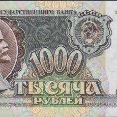 Billetes extranjeros: BILLETES - TRANSNISTRIA - 1000 RUBLEI 1992-94 - SERIE Nº 0913077 - PICK-13 (SC). Lote 174041175