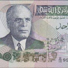 Billetes extranjeros: BILLETES - TUNEZ - 1 DINAR 1973 - SERIE B/15 999213 - PICK-70 (SC). Lote 172981869