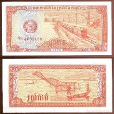 Billetes extranjeros: CAMBOYA - CAMBODIA 0,50 RIELS 1979 PICK 27.A UNC. Lote 53567163