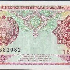 Billetes extranjeros: BILLETES - UZBEKISTAN - 3 SUM 1994 - SERIE RB 0862977 - PICK-74 (SC). Lote 143156653