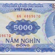 Billetes extranjeros: BILLETES VIET NAM - 5000 DONG 1991 - SERIE GG4869672 - PICK-108 (SC). Lote 143156022
