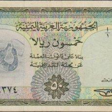 Billetes extranjeros: BILLETES - YEMEN ARAB REPUBLIC - 50 RIALS (1971) - PICK-10 (MBC). Lote 68425225