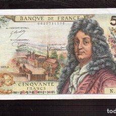Billetes extranjeros: BILLETES DE EUROPA FRANCIA. Lote 68674057