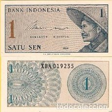 Notas Internacionais: [CF2013] INDONESIA 1964, 1 SEN (UNC). Lote 224559017