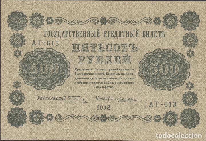 BILLETES - RUSIA - 500 RUBLOS 1918 - PICK-94A (SC-) (Numismática - Notafilia - Billetes Extranjeros)
