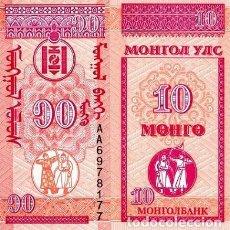 Notas Internacionais: [CF2054] MONGOLIA 1993, 10 MONGO (UNC). Lote 68886685