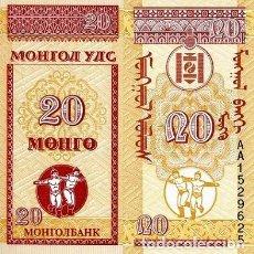 Notas Internacionais: [CF2055] MONGOLIA 1993, 20 MONGO (UNC). Lote 68886789