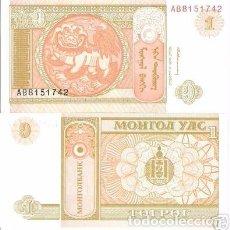 Billetes extranjeros: [CF2057] MONGOLIA 1993, 1 TUGRIK (UNC). Lote 237423025