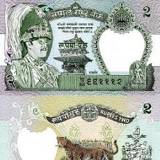 Notas Internacionais: [CF1004A] NEPAL 1995, 2 RUPIA (UNC). Lote 237498470