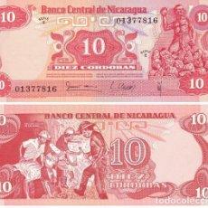 Billetes extranjeros: NICARAGUA 10 CORDOBAS 1979 PICK 134. UNC. Lote 48270623