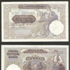 Billetes extranjeros: SERBIA 100 DINARA 1941 PICK 23 UNC. Lote 54500813