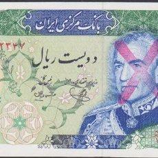 Billetes extranjeros: BILLETES - IRAN - 200 RIALS (1974-79) SERIE 5/1-012352 - PICK-103D (SC). Lote 280985533