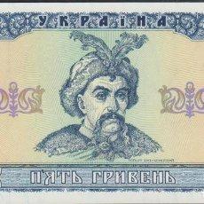 Billetes extranjeros: BILLETES UKRANIA - 5 HRYVEN 1992 - SERIE CA - PICK-105B - SIG.-2 (SC). Lote 69036673
