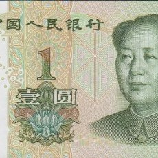 Billetes extranjeros: BILLETES - CHINA - 1 YUAN 1999 - SERIE GD36 0283303 - PICK-895. Lote 128319810