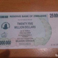 Billetes extranjeros: BILLETE DE 25 000 000 MILLIONS DOLAR DE ZIMBABWE CALIDAD SC AÑO 2008. Lote 190213126