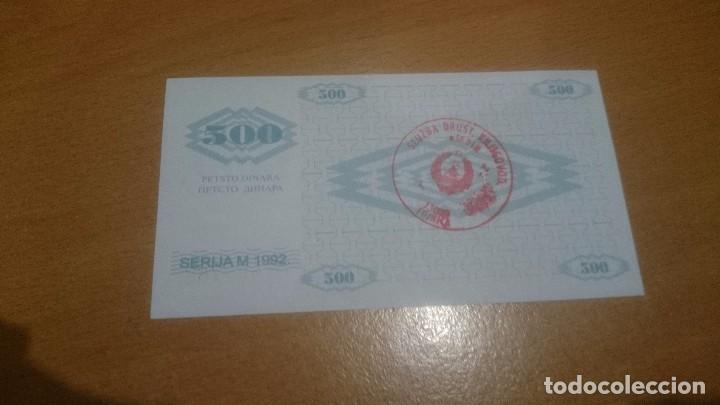 BILLETE DE BOSNIA AND HERZEGOVINA 500 DINARA 1992 NICK 7 SELLO FOJMICA CALIDAD SC (Numismática - Notafilia - Billetes Internacionales)
