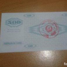 Billetes extranjeros: BILLETE DE BOSNIA AND HERZEGOVINA 500 DINARA 1992 NICK 7 SELLO FOJMICA CALIDAD SC. Lote 69062377