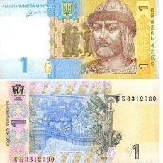Billetes extranjeros: UCRANIA - UKRAINE 1 HYRIVNIA 2011 PICK 116.A.B UNC. Lote 48271601