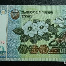 Billetes extranjeros: KOREA DEL NORTE 200 WON 2005. PICK 48. SC. Lote 182354060