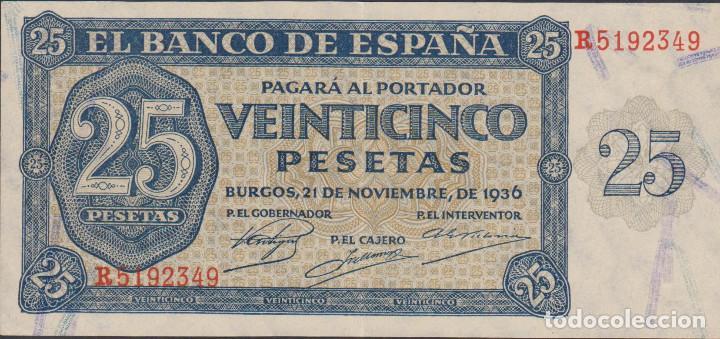BILLETES ESPAÑOLES-ESTADO ESPAÑOL 25 PESETAS 1936 (SERIE R) (EBC) (Numismática - Notafilia - Billetes Extranjeros)