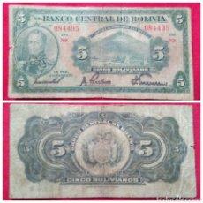 Billetes extranjeros: BILLETE DE BOLIVIA 5 BOLIVIANOS EN ORO O GIROS 1928 SERIE N9. Lote 69385491