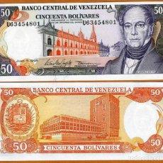 Billetes extranjeros: VENEZUELA - 50 BOLIVARES - (JUNIO-5-1995) - S/C. Lote 126058291