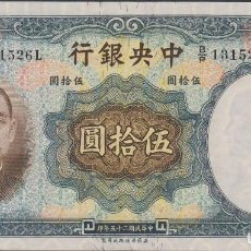Billetes extranjeros: BILLETES - CHINA (CENTRAL BANK OF CHINA) 50 YUAN 1936 - SERIE B/P.-L - PICK219A (EBC+). Lote 69640173