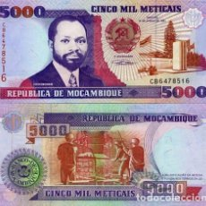 Billetes extranjeros: MOZAMBIQUE - 5000 METICAIS - 16 DE JUNHO DE 1991 - S/C. Lote 183342045