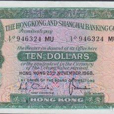 Billetes extranjeros: BILLETES -HONG KONG - 10 DOLLARS 1968 - SERIE MU - PICK-182F (EBC+). Lote 69682001