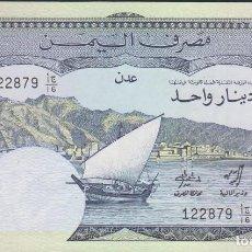 Billetes extranjeros: BILLETES - YEMEN DEMOCRATIC - 1 DINAR (1984) Nº 122884 - PICK-7 (SC). Lote 221394405