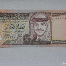 Billetes extranjeros: JORDANIA, 1/2 DINAR 1993. Lote 69827433