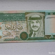 Billetes extranjeros: JORDANIA, 1 DINAR 2002. Lote 69830053