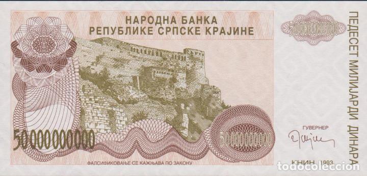 BILLETES CROACIA - 50.000.000.000 DINARA - 1993 SERIE A 0016159 - PICK-R29 (SC) (Numismática - Notafilia - Billetes Extranjeros)
