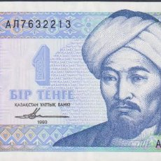 Billetes extranjeros: BILLETES KAZAKHSTAN - 1 TENGÉ 1993 SERIE AM 26274123- PICK-7 (SC). Lote 180966463