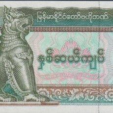 Billetes extranjeros: BILLETES - MYANMAR 20 KYATS 1994 - SERIE AU 2980098 - PICK-72 (SC). Lote 147108278