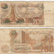 Billetes extranjeros: ARGELIA - ALGERIA 200 DINARES 1983 PICK 135.A. Lote 69994422