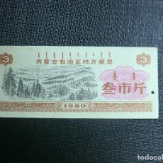 Billetes extranjeros: RARO BILLETE PROVINCIAL DE CHINA. Lote 70198633