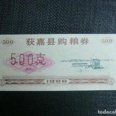 Billetes extranjeros: RARO BILLETE PROVINCIAL DE CHINA. Lote 70198689