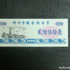 Billetes extranjeros: RARO BILLETE PROVINCIAL DE CHINA. Lote 70199505