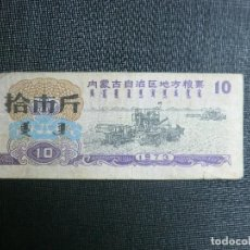 Billetes extranjeros: RARO BILLETE PROVINCIAL DE CHINA. Lote 70203817
