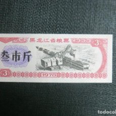 Billetes extranjeros: RARO BILLETE PROVINCIAL DE CHINA. Lote 70223181