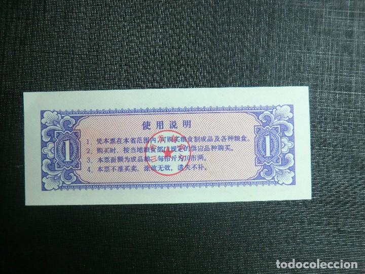 Billetes extranjeros: RARO BILLETE PROVINCIAL DE CHINA - Foto 2 - 70223221