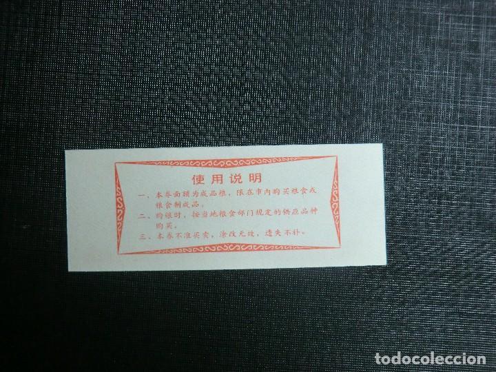 Billetes extranjeros: RARO BILLETE PROVINCIAL DE CHINA - Foto 2 - 70223225