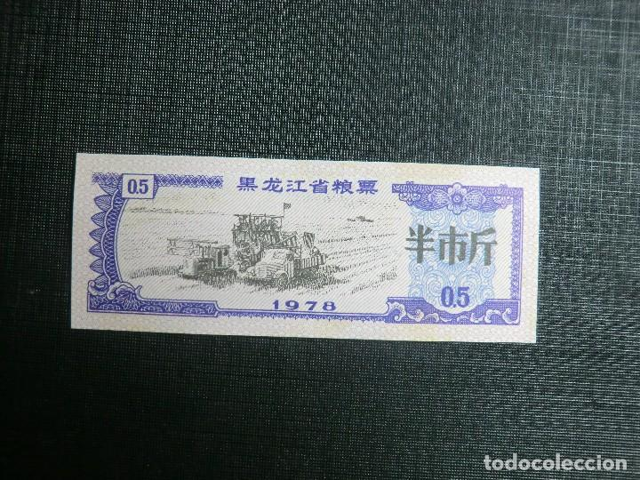 RARO BILLETE PROVINCIAL DE CHINA (Numismática - Notafilia - Billetes Extranjeros)